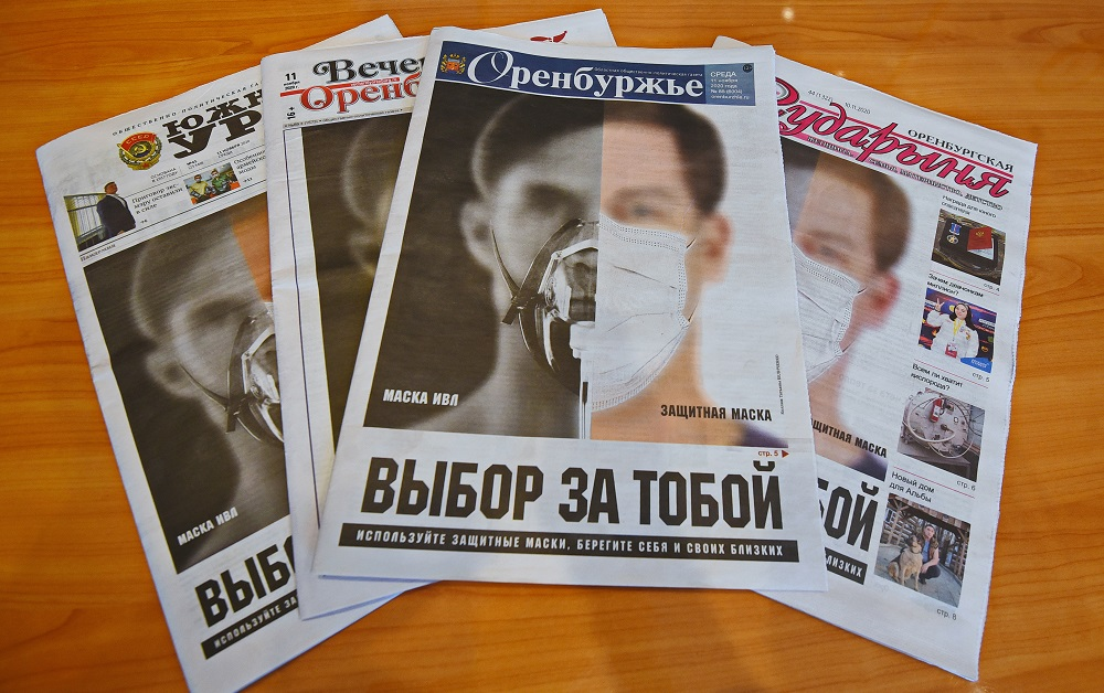 Russian journalists united to warn people about the danger of coronavirus