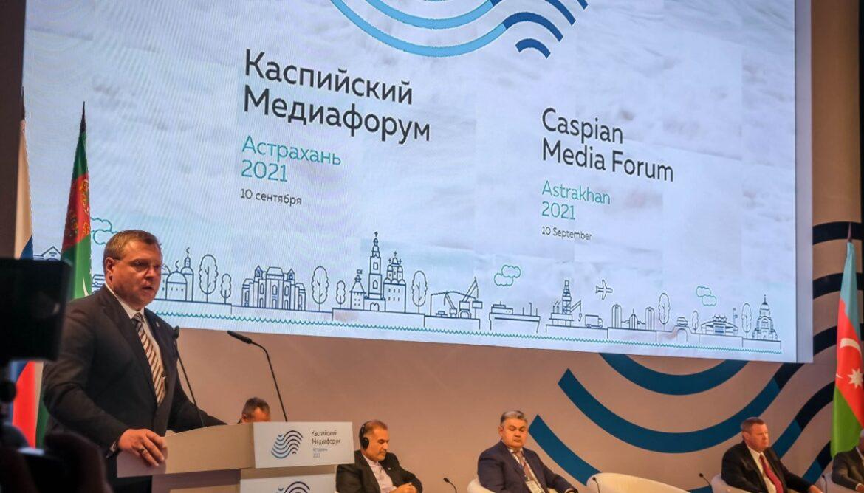 Caspian media forum opened in Russia